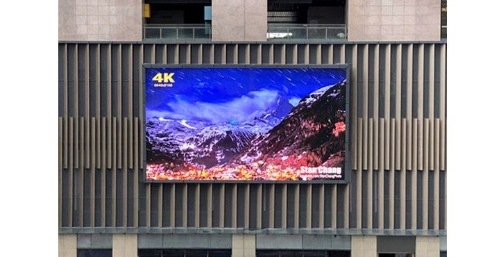 P6 outdoor led fixed advertising