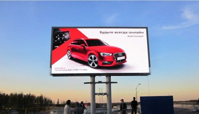 commerciale publicité dirigée par affichage