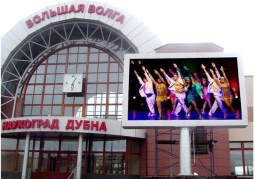 led screen displays