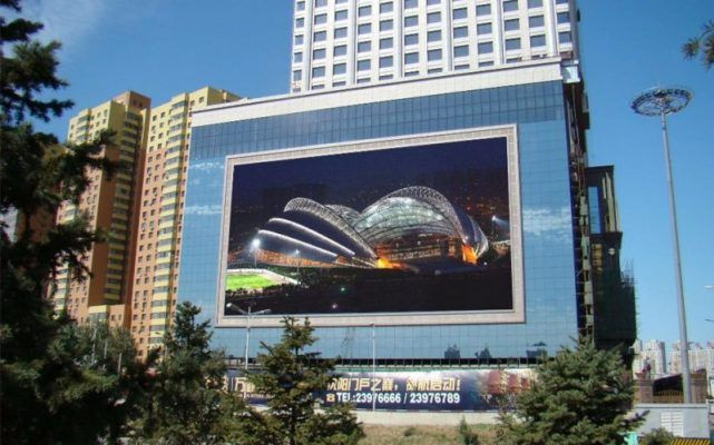 outdoor-hd-cheap-video-wall-P8