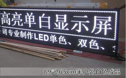 single color led display